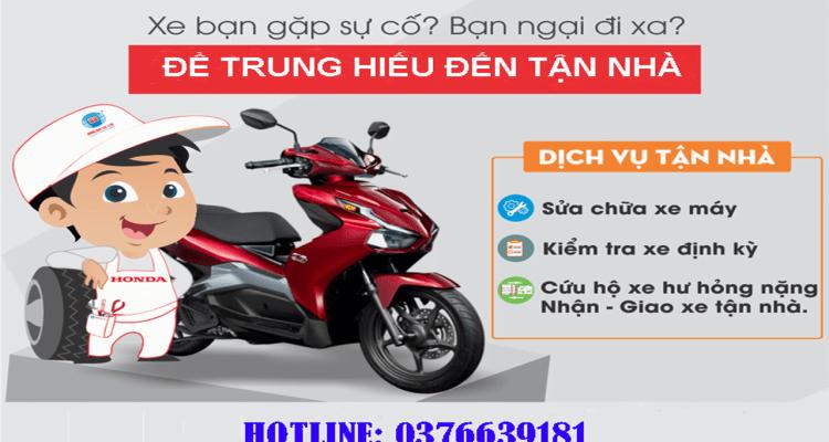 Ma Loi Xe May Honda 2 1